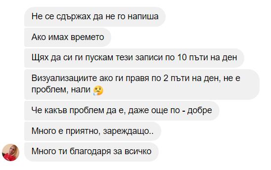 Невена Русева 1